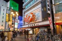 Placas de néon de Dotonbori, área Osaka de Namba, Japão Foto de Stock