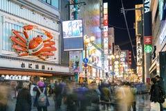 Placas de néon de Dotonbori, área Osaka de Namba, Japão Fotos de Stock Royalty Free