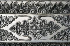 Placas de prata cinzeladas Imagem de Stock Royalty Free