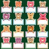 Placas do texto do urso ajustadas ilustração do vetor