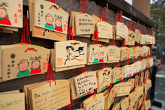 Placas japonesas de la bendición Imagenes de archivo