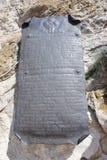 Placca commemorativa informativa nella parte superiore del monastero di Ostrog, situata in roccia Ostroska Greda, nel Montenegro Immagini Stock Libere da Diritti