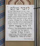 Placca commemorativa in memoria del ripristino della sinagoga dopo il terremoto di 1976 che appende sulla parete della sinagoga C Fotografie Stock