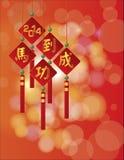 Placche 2014 di cinese con il testo Illus di successo del cavallo Fotografie Stock