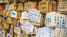 Placche di legno trovate ai santuari giapponesi Immagine Stock Libera da Diritti