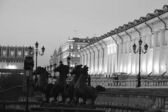 Place célèbre de Moscou Manezh Manege Paysage urbain de place de Manezhnaya au centre de la ville de Moscou, Russie photo stock