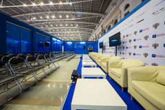 Place for conference on VI International Exhibition Transport Royalty Free Stock Images