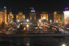Place de l'indépendance de Kiev Image libre de droits