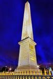 Place de la Concorde Royalty Free Stock Images