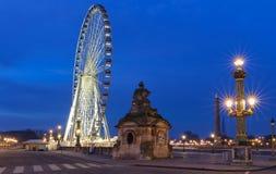 Place de la Concorde at night, Paris, France. Is one of the major public squares in Paris Royalty Free Stock Photos