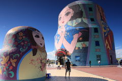 Place de Matryoshka Images libres de droits