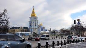 Place de Mikhailovskaya à Kiev Image libre de droits