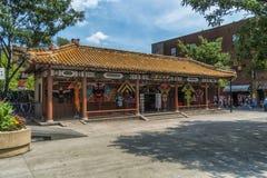 Place de Sun Yat-sen Image libre de droits