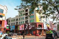 Place de Wawasan Image stock