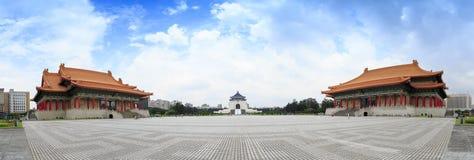 Place de Zhongzheng Image libre de droits