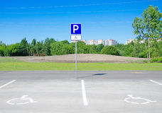 Place for disabled. Royalty Free Stock Photography