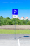 Place for disabled. Royalty Free Stock Image