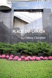 Place du Canada Stock Photography