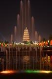 Place du nord de grande pagoda sauvage d'oie dans Xian Images libres de droits