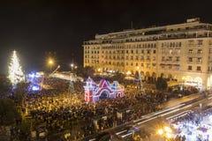 Place du ` s d'Aristote à Salonique avec l'arbre de Noël Images stock