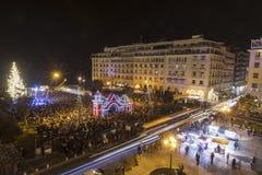 Place du ` s d'Aristote à Salonique avec l'arbre de Noël Image libre de droits