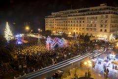 Place du ` s d'Aristote à Salonique avec l'arbre de Noël Photos stock