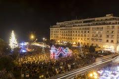 Place du ` s d'Aristote à Salonique avec l'arbre de Noël Photographie stock libre de droits