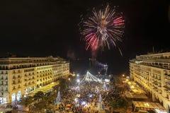 Place du ` s d'Aristote à Salonique pendant les célébrations de nouvelle année Image libre de droits