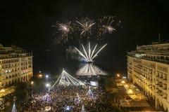Place du ` s d'Aristote à Salonique pendant les célébrations de nouvelle année Images libres de droits