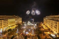 Place du ` s d'Aristote à Salonique pendant les célébrations de nouvelle année Photo stock