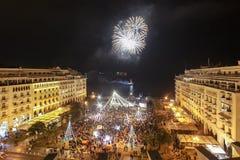 Place du ` s d'Aristote à Salonique pendant les célébrations de nouvelle année Photographie stock