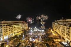 Place du ` s d'Aristote à Salonique pendant les célébrations de nouvelle année Image stock