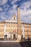 Place du ` s de Montecitorio à Rome Images stock