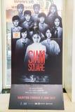 Place du Siam Photo stock