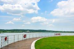 Place et ciel d'amour Photo stock