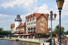 Place Fishing Village. Kaliningrad, Russia Royalty Free Stock Image