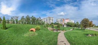 Place géorgienne dans la ville de Yuzhny, Ukraine photos stock