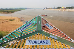 Place on the Mekong River Stock Photography