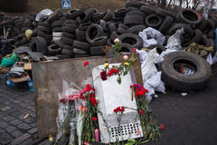 Place the memory of those who were killed on Euromaidan Royalty Free Stock Photography