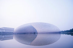 Place olympique de Pékin Photo stock