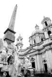 place Rome de navona Images libres de droits