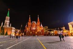 Place rouge Moscou la nuit images libres de droits