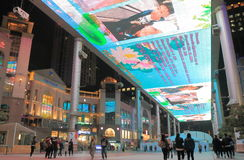 The Place shopping mall Beijing China Stock Photos