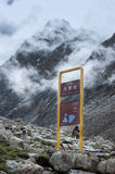 Place for sky burial. This is place is for celestial burial,close to Drolma La Pass, almost about 5600meters high.I photoed in the way of circumating around royalty free stock photo