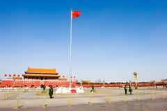 Place Tiananmen Image libre de droits
