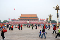Place Tiananmen Image stock
