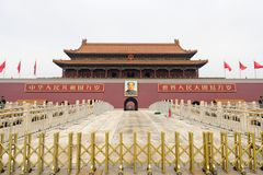 Place Tiananmen de Pékin en Chine Photos stock