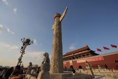 Place Tiananmen, Pékin Photographie stock libre de droits