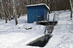 Place for winter swimming. Stock Image