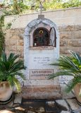 A place of worship in the courtyard of Church of Mary Magdalene in Jerusalem, Israel. Jerusalem, Israel, November 17, 2018 : A place of worship in the courtyard stock image